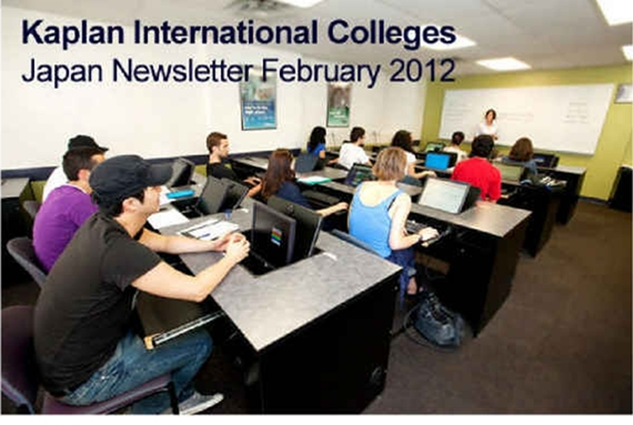 KIC_Gen_Newsletter_201202062.jpg