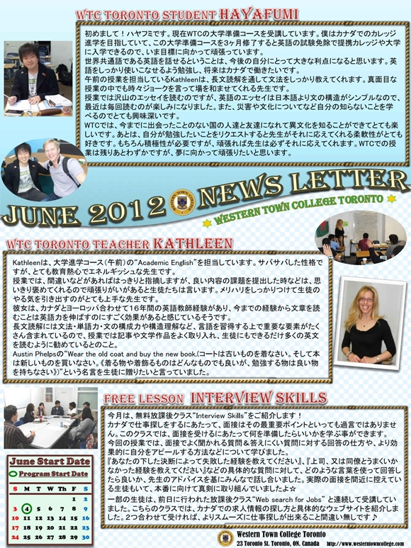 WTC Toronto Newsletter Jun'12.jpg